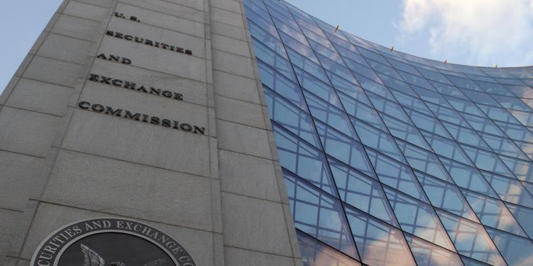 SEC Headquarter